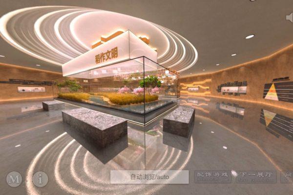 Einige Museen bieten online 360-Grad-Rundgänge durch ihre Ausstellungsräume. Doch es entstehen immer mehr Virtuelle Museen, die nur im Netz existieren.