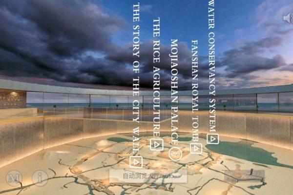 """In der Ausstellung """"Liangzhu: Das Königreich des Wassers"""" sind u.a. Videos und 3D-Animationen historischer Gebäude zu sehen. (Screenshot aus der Ausstellung """"Liangzhu: Das Königreich des Wassers"""" - Zhejiang Provincial Department of Culture and Tourism)"""