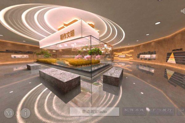 """Die Ausstellung """"Liangzhu: Das Königreich des Wassers"""" gliedert sich in vier Ausstellungsräume. (Screenshot aus der Ausstellung """"Liangzhu: Das Königreich des Wassers"""" - Zhejiang Provincial Department of Culture and Tourism)"""